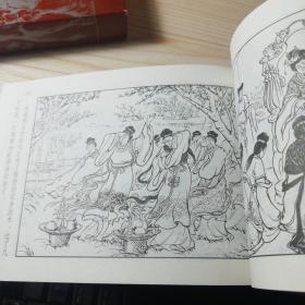 西游记故事1(5册)