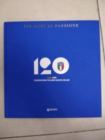 意大利足球120周年特刊