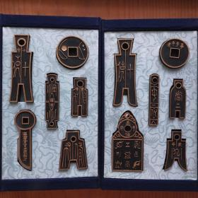 安徽歙县老胡开文墨厂80年代钱币古墨套装墨锭 12锭2盒N708