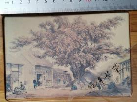 【古董级】收藏级别--清-道光时期--老明信片----1839年香港