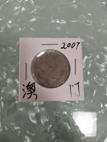 澳门伍元硬币