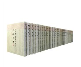 脂砚斋重评石头记汇校汇评(全30册) 视距离包邮发顺丰大件或邮政普包