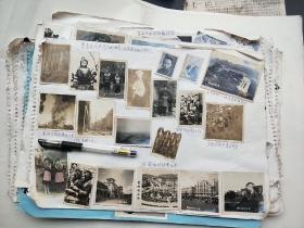 抗战时期贵阳被敌军轰炸的照片两张,另附某老干部四十年至八十年代的302幅大大小小照片