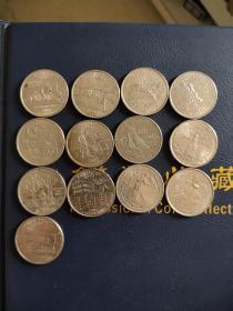 外国硬币美国州币不同13个满五十元包邮