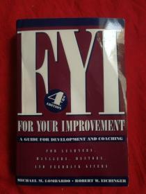 如何自我提升 第四版 个人发展与训练指南(英文版)