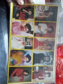 李美凤香港大版贴纸