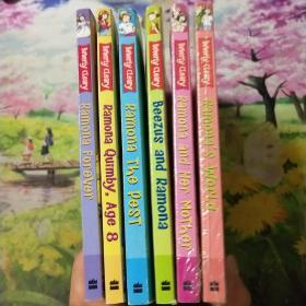 beverly cleary  :Ramona's World,(六本合售)
