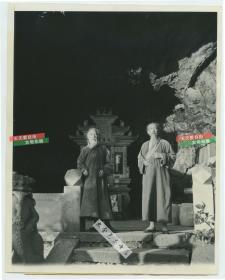 1946年8月江西九江牯岭庐山仙人洞道观前颇具仙气风骨的老道士道长照片, 此宫观相传为吕洞宾修炼之地。