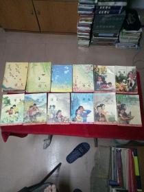 六年制小学课本 语文 (1-12册全)