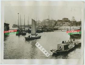 1937年江苏南京下关码头一带全貌老照片