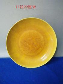 明代弘治年制黄釉蟠龙瓷盘