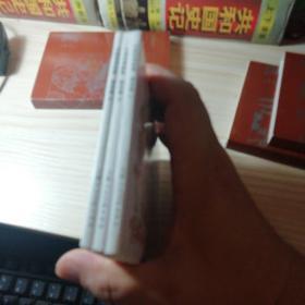 中国成语故事·寓言篇3(3册)