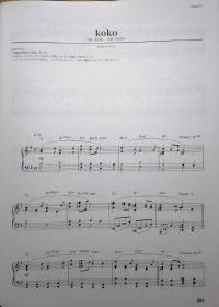 坂本龙一  koko 日文原版钢琴谱