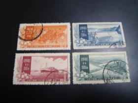 邮票  特19  黄河   旧全  带地名 戳