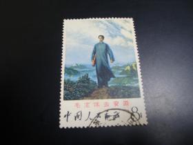 邮票   文12  安源  旧全   保真