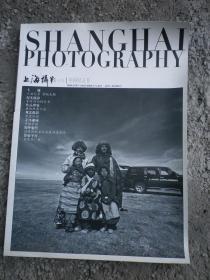 上海摄影2011.5