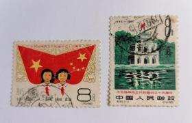 纪83 庆祝越南民主共和国成立十五周年(信销邮票全)