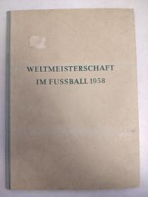 德国原版1958世界杯画册,最好的1958世界杯画册