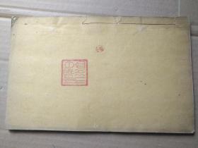清代红杏书屋精刻本地志书----------方舆纪要简览安徽卷完整一册套