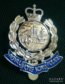 97前香港皇家警察帽徽