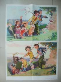 像年画一样漂亮的2开老挂图:郊游(马宏道画、上海教育出版社、色彩鲜艳、上海教育出版社、品佳、保真保老)