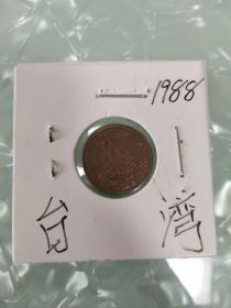 梅花台湾五角硬币