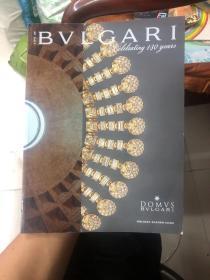 life in bvlgari celebrating 130 years宝格丽