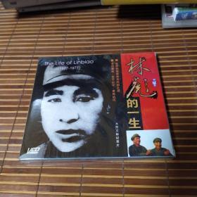 大型文献纪录片-林彪的一生 VCD 珍藏版未拆封