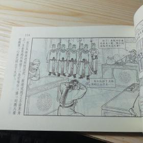 中国戏曲故事 2(2册)