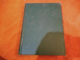 精装合订本 1983年1--12《美术》
