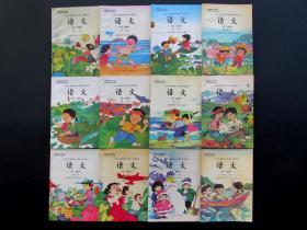 80后90年代九年义务教育六年制小学语文课本一套12册全彩版库存书未使用,实物拍摄