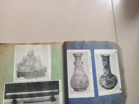晚清民国收集故宫国宝珍藏册。
