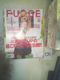 FUDGE 2012  6 日文杂志   .