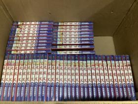 新皇冠,<经典珍藏版>犬夜叉1—55册(缺30、32、37、38、40——42、47、)四十七本合售  高桥留美子 内蒙古出版社