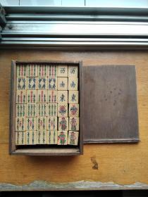 民国麻将一套,全品带木盒