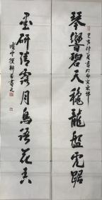 书法家,书协副主席孙晓云书法,460元一副。8副供新老客户选购。具体如图