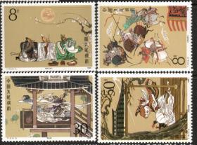 实图扫描保真新中国JT邮票T131三国演义第一组收藏邮票集邮任选一