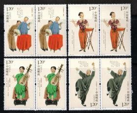 实图保真2011-18中国曲艺套票原胶全品相双连集邮收藏品