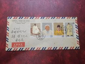 专27 1962年 故宫古画二邮票 帝王图 四皇图 首日实寄封 西式封 台北落地戳2