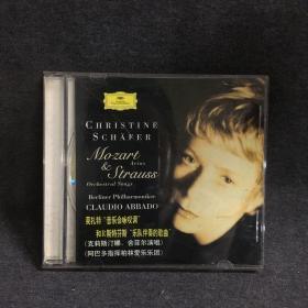 莫扎特 音乐会咏叹调    CD     碟片  唱片  光盘  (个人收藏品) 绝版