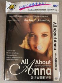 关于安娜的艳史  DVD