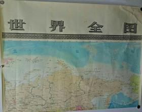 世界全图9张拼图超大
