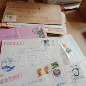 八、九十年代盖销信封(带邮票)140枚