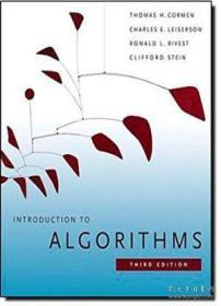 Introduction To Algorithms, 3rd Edition-算法导论,第3版