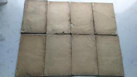 清代木刻本:四大奇书第一种 圣叹外书(八本合售,卷三十四至卷五十一)
