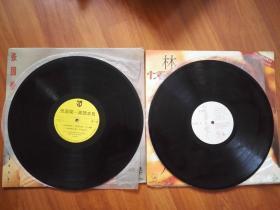 黑胶唱片:林忆莲爱上一个不回家的人