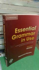 Essential Grammar in Use with Answers Pack/ Raymond Murphy & Helen... / Cambridge9780521675437