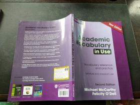 Academic Vocabulary in USE使用中的学术词汇