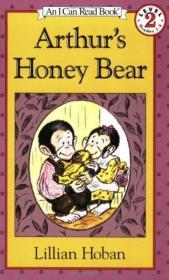 Arthur's Honey Bear (I Can Read, Level 2)亚瑟的蜂蜜熊
