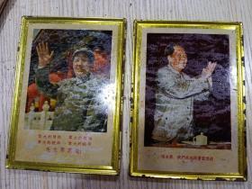 毛泽东 铁皮摆件 2个合售(武汉印铁制罐厂)未使用,原牛皮纸外函 有林彪语录